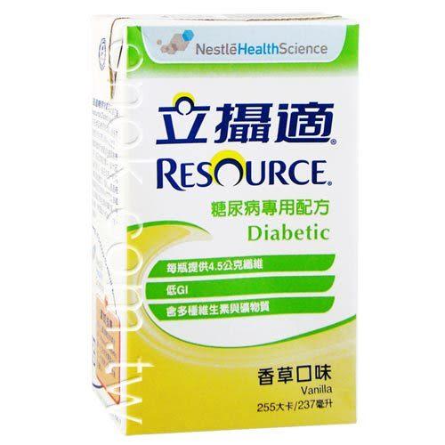 RESOURCE立攝適 糖尿病專用配方(香草口味)24罐/箱