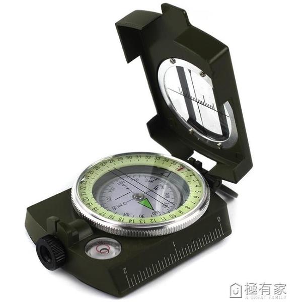 高精度指南針夜光專業羅盤車載兒童運動戶外軍定向越野便攜指北針 極有家