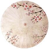 油紙傘古典防雨防曬古風道具裝飾雨傘