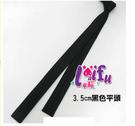 得來福,K253手打領帶3.5超細黑色平頭窄版領帶窄領帶,售價69元