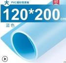 PVC拍照背景紙