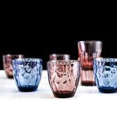 【六只裝】創意浮雕家用玻璃杯喝水杯子加厚水杯啤酒杯彩色果汁杯 跨年鉅惠85折