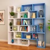 簡易書架落地書櫃置物架簡約現代創意轉角多功能收納展示櫃格子櫃 潮流衣舍