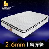ASSARI-感溫4D立體冬夏兩用彈簧床墊(單大3.5尺)