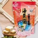 金德恩 台灣製造 冰糖百香果海燕窩1包400g/單顆/獨立包裝