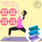 Fun Sport yoga 好動女孩 ...