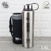美迪達316不銹鋼運動瓶1.6L大容量保溫瓶保冷瓶-大廚師百貨