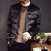 羽絨外套 冬季精品金絲絨棉衣反絨面外套棉襖修身正韓立領簡約短款時尚男潮