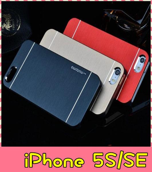 【萌萌噠】iPhone 5 / 5S / SE 金屬拉絲手機殼 PC硬殼 髮絲紋層次質感 手機殼 手機套 外殼
