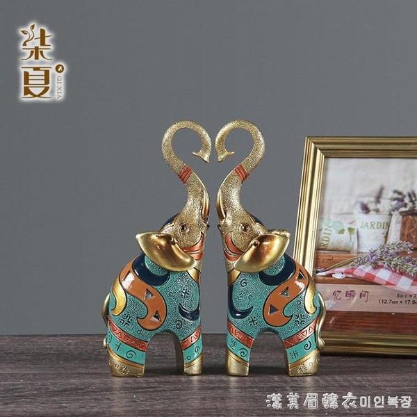 歐式大象擺件情侶象一對客廳擺設電視櫃酒櫃玄關飾品結婚禮品創意 NMS美眉新品