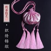 年終好禮 中國風香包香囊宮廷古風艾草薰衣草驅蚊隨身荷包香袋空袋