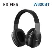Edifier W800BT 全罩式藍牙耳機 黑【限時回饋↘省$200】