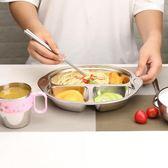 兒童304不銹鋼餐盤分格餐盒加深碗幼兒園卡通學生寶寶-Ifashion