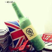 毛絨玩具香菸啤酒瓶煙頭戒煙睡覺長抱枕大號抱枕公仔生日禮物男女【櫻花本鋪】