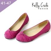 大尺碼女鞋-凱莉密碼-氣質百搭款絨面扭結飾扣休閒平底鞋1.5cm(41-47)【HO18】桃紅