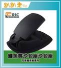 【ERIC】鱷魚嘴沙包座 汽車儀表板專用 手機座 導航座 車機面板座 收納盒 SDBSB-01