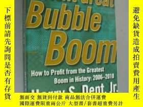 二手書博民逛書店The罕見Next Great Bubble BoomY1468