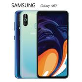 三星 SAMSUNG Galaxy A60 (A606Y) 6GB/128GB AI三鏡頭手機~送滿版玻璃保護貼+仿真磁吸式皮套+藍芽自拍組