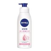 NIVEA妮維雅美白潤膚乳液400ml【康是美】