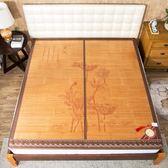 【618好康鉅惠】夏季竹蓆涼蓆1.8m床折疊雙面冰絲竹雙人蓆子