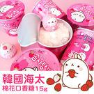 海太棉花口香糖15g 草莓口味[KR13261]千御國際