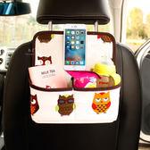 復古印花加厚車用椅背掛袋 車用小物 收納袋 掛袋