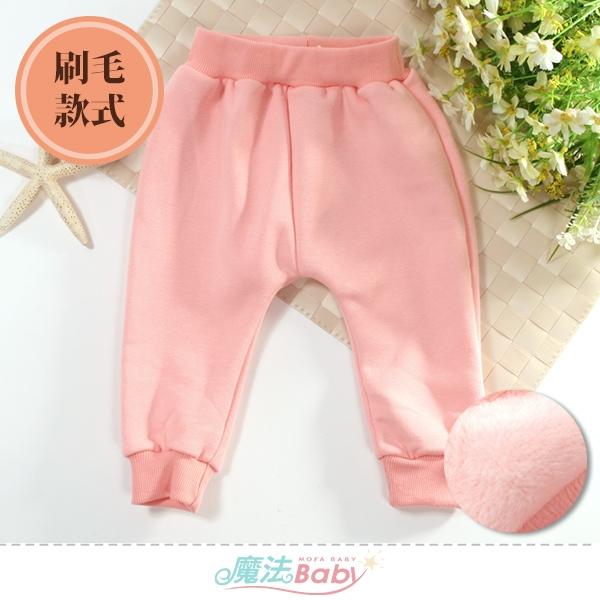1~3歲幼兒長褲 刷毛厚款保暖束口長褲 魔法Baby