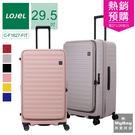 〈熱銷預購〉LOJEL 羅傑 行李箱 CUBO-FIT 29.5吋 時尚胖胖箱 上掀擴充箱 C-F1627-FIT