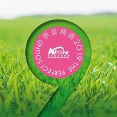 【停看聽音響唱片】【SACD】原音精選2019 (香港音響展)