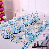 父親節禮物生日布置套餐裝飾 成人 寶寶 兒童party聚會派對用品 生日套餐【非凡】