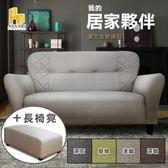 ASSARI-(淺咖)安井雙人座貓抓皮獨立筒沙發(含長腳椅)