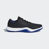 Adidas Crazytrain LT M [CG3493] 男鞋 運動 休閒 多功能 訓練 避震 健身 輕量 深藍