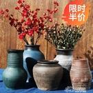 手工陶罐粗陶花瓶多肉花盆復古花瓶花器土陶...