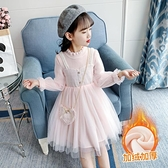 女童秋季公主裙2020新款加絨加厚兒童洋氣洋裝秋冬女孩裙子秋裝 怦然新品