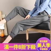 女休閒褲女士秋冬加絨加厚運動褲女寬鬆束腳灰色褲子女新款顯瘦休閒哈倫褲-『美人季』