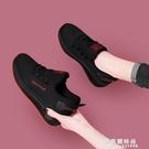 內增高運動鞋輕便網鞋透氣網面黑色飛織2020夏季新款女鞋子休閒鞋 果果輕時尚