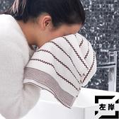 條紋洗臉巾擦手巾柔軟加厚毛巾家用洗臉面巾成人情侶手巾【左岸男裝】