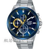 ALBA  年輕世代計時手錶/藍x銀