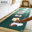 地墊廚房地墊防滑防油防水簡約現代家用免洗加厚PVC皮革腳墊子可擦洗 【快速出貨】