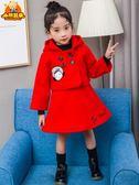女童秋裝新款洋裝韓版潮衣小女孩加厚秋冬公主兒童裙子洋氣 童趣潮品