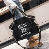 大包包2020新款潮歐美時尚單肩女包大容量休閒字母亮片手提斜挎包 依凡卡時尚