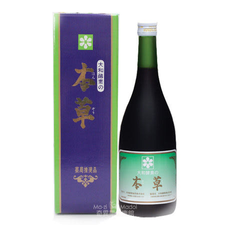 日本大和本草酵素原液720ml--可寄送大陸