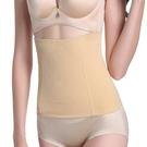 無縫產後收腹帶束腰帶運動收腰塑腰帶美體塑身衣腰封束縛束腹帶女【MS_8847】