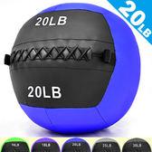 9KG舉重量訓練球wall ball負重力20LB軟式藥球復健球實心球不穩定平衡訓練運動器材推薦哪裡買ptt