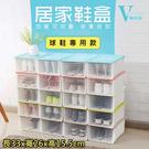 加寬鞋盒(1入) 多功能掀蓋式組合鞋架 ...