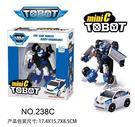 Tobot 機器戰士-238C...