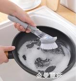 廚房洗鍋刷液壓刷子自動加液式多功能長柄洗碗刷懶人清潔神器家用金曼