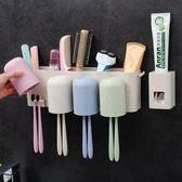 衛生間吸壁式牙刷置物架吸盤壁掛洗漱筒牙杯牙具架套裝收納架漱口·享家生活馆
