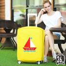 《J 精選》Q版可愛卡通帆船圖案黃色加厚不織布行李箱保護套/防塵套(26吋)