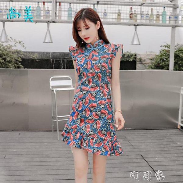 夏裝改良旗袍修身包臀短款時尚性感魚尾裙小禮服連身裙女 盯目家